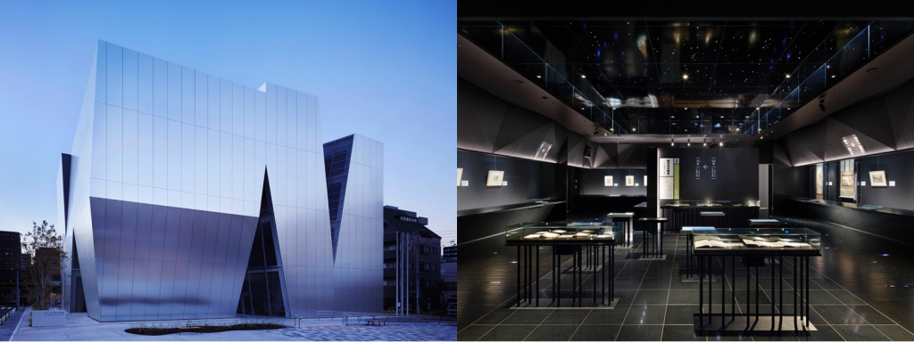 Kazuyo Sejima Arquitetura Arquiteta Modernismo